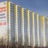 Как в 38-м микрорайоне Сургута живут большой семьёй